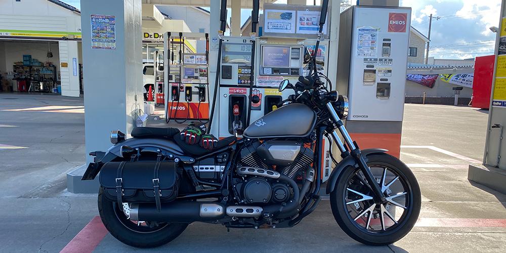 ガソリンスタンドと給油