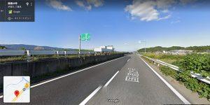 名阪国道(国道25号線 / 自動車専用道路)