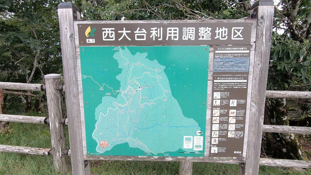 吉野熊野国立公園 大台ヶ原 その1