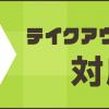 地図・ルート検索 - NAVITIME